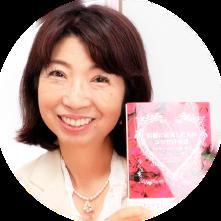 横浜市結婚相談所:「出逢えた!」をつくるロジック